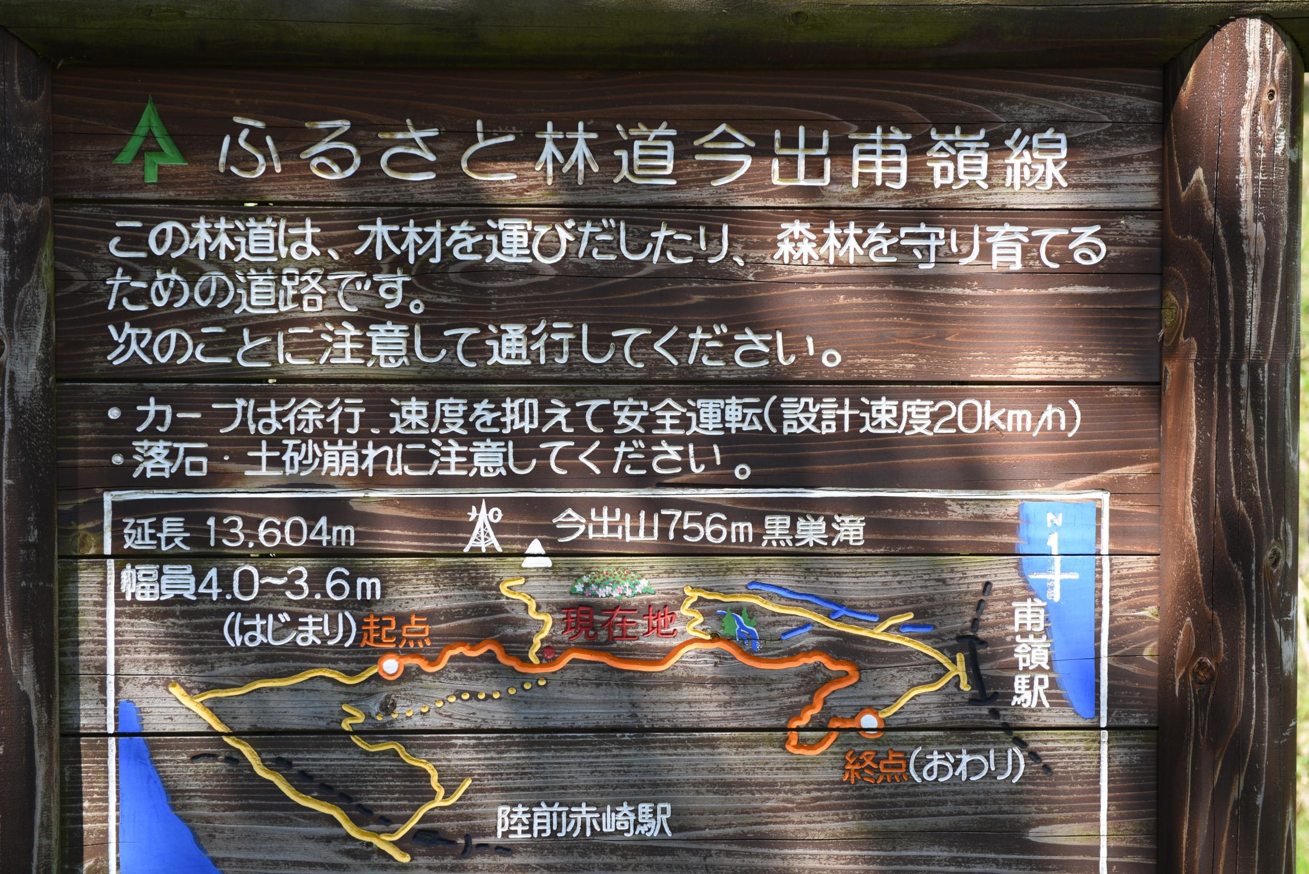 DSC_7609